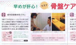 hiyoko_keisai1